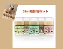 natural DOG COMPANY 5種セット 59ml