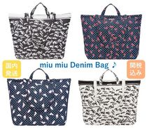 MiuMiu Denim Shopping Bag 4種類から選べます♪