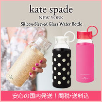 【国内発送】Silicon-Sleeved Glass Water Bottle セール