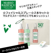 Mario Badescu☆期間限定☆保湿ミスト2本セット☆ポーチ付き