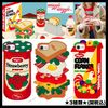 wiggle wiggle スマホケース・テックアクセサリー ★Wiggle Wiggle★Funky Case★ブレックファーストiPhone(3種類)
