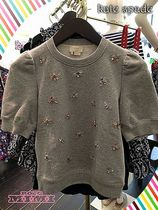 kate spade☆BEE EMBELLISHED PULLOVER☆はちさん付きトップス