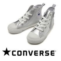 CONVERSE ALL STAR N SILVER Z HI オールスター シルバー/1569