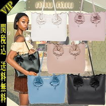 ◆◆VIP◆◆ MiuMiu  grained leather ポーチ付き 花飾りバッグ