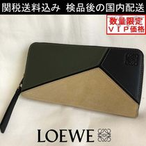 ★LOEWE★Puzzle Zip Around Wallet Military Green/Black/Gold