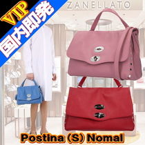 "◆◆VIP◆◆ ZANELLATO   ""Postina""   (S)  2Way Bag / 送税込"