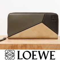 LOEWE Military Green Black and Gold Puzzle Zip Around Wallet