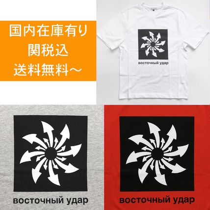 GOSHA RUBCHINSKIY ARROW Tシャツ