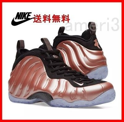 3f2065b5787 Nike スニーカー NIKE AIR FOAMPOSITE ONE RUST PINK
