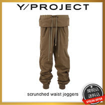 Y PROJECT(ワイプロジェクト) パンツ 【送関込】2018SS Y PROJECT★scrunched ウエストジョガーパンツ