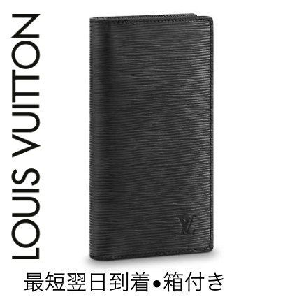 new styles 52727 6ef1a 国内発送◆Louis Vuitton ポルトフォイユブラザ 財布 エピ
