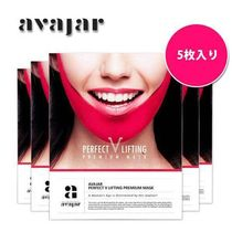 avajar★小顔コルセット★PERFECT V LIFTING PREMIUM MASK★5枚