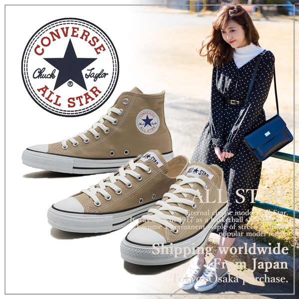 converse low style