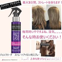 【ジョンフリーダ】FRIZZ EASE 3-Day Straight Flat Iron Spray