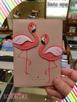 kate spade★flamingo passport holderフラミンゴパスポート入れ