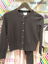 kate spade★JEWEL BUTTON CROPPED CARDIGAN★黒カーディガン