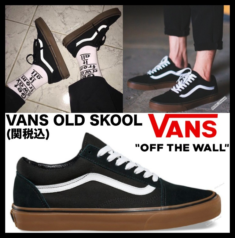 Supervisar Contabilidad Mediar  Shop VANS OLD SKOOL Street Style Sneakers by Seoul_Channel | BUYMA