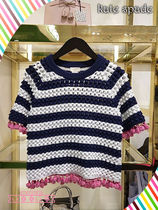 Kate spade★bauble short sleeve sweater★ストライプセーター