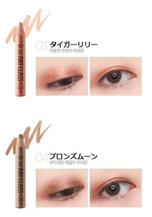 too cool for school アイメイク too cool for school★FROTTAGE PENCIL(3)