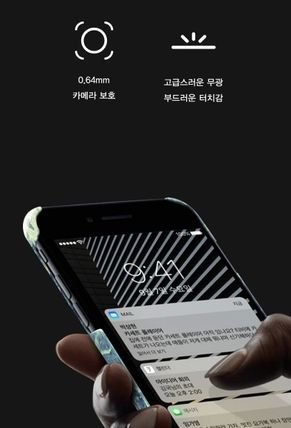Geeky iPhone・スマホケース EXOチャニョル愛用スマホケース!BARCODE - No.2/Geeky(7)