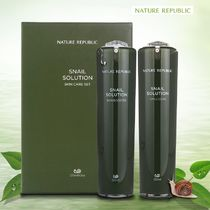 NATURE REPUBLIC◆Snail Solution◆カタツムリ スキンケアセット