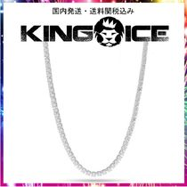 ☆KING ICE☆5mm, White Gold Single Row Tennis Chain, 20in