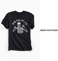 See You In Hell Skeleton Tシャツ