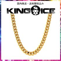 KING ICE☆8mm, Stainless Steel Gold Miami Cuban Curb Chain