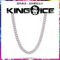 ☆KING ICE☆8mm, Stainless Steel Miami Cuban Curb Chain