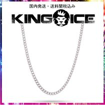 KING ICE☆5mm, White Gold Stainless Strand Miami Cuban Chain