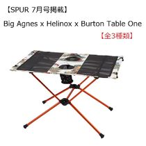 【SPUR 7月号掲載】Big Agnes x Helinox x Burton Table One