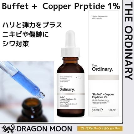 The Ordinary 美容液・クリーム 最強アンチエイジング The Ordinary☆Buffet +コッパーペプチド