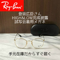 Ray Ban(レイバン) メガネ 【関税,送料込】Ray Ban 登坂広臣さんHIGH&LOW試写会着用メガネ