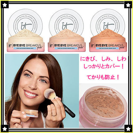 It Cosmetics☆Bye Bye Breakout Powder☆トラブル肌へ