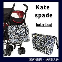 SALE!国内発送!Kate Spade ママ嬉しい軽量ナイロンbaby bag