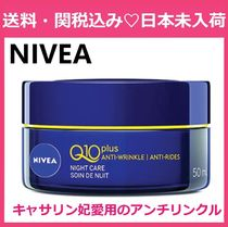 \日本未入荷/大人気!NIVEA Q10 plus Anti-Wrinkle Night Care