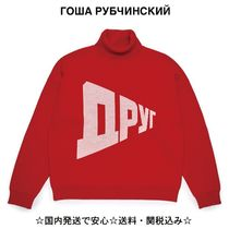 【GOSHA RUBCHINSKIY】Graphic Knit Roll Neck Red (送料関税込)