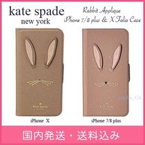 【国内発送】RABBIT APPLIQUE IPHONE 7/8 plus & X FOLIO CASE