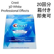 Crest 3D Whitestrips Professional effect 箱付き 即発可