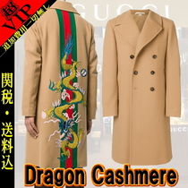 ◆◆VIP◆◆ GUCCI  Dragon Embroidery Cashmere Coat  / 送税込