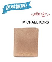 ☆Jet Set Travel Metallic Saffiano Leather Passport Wallet☆