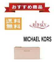 ★人気・Michael KorsのLarge Leather Card Case☆