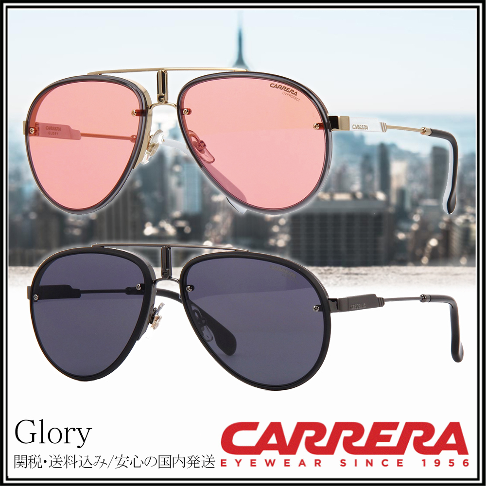 Carrera Gafas de Sol GLORY BLACK  GREY unisex CARRERA GLORY ea7f5349f8