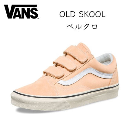 45242ccea733 factory price b66fa 1dc6a vans old skool v apricot ice vn0a3d29r2r ...