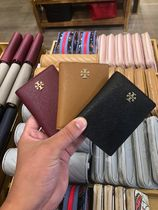 【即発◆3-5日着】TORY BURCH◆EMERSON FOLDALE CARD CASE 50712