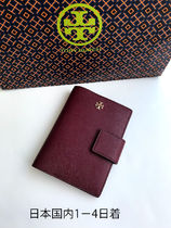 即発☆TORY BURCH★Emerson Passport Case パスポート入れ