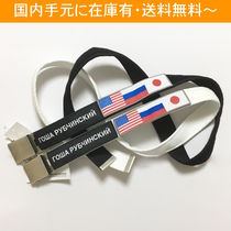 GOSHA RUBCHINSKIY VELCRO PATCH TAPE BELT