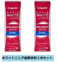 Colgate OPTIC WHITE HIGH IMPACT WHITE 4shades 2本セット