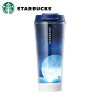 ★STARBUCKS★ Moonlight whale LED tumbler 355ml
