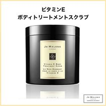 【Jo Malone】ビタミンE ボディトリートメントスクラブ